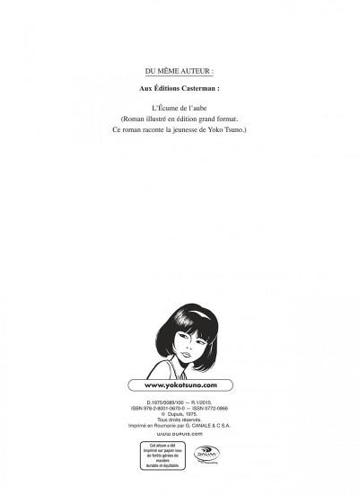 Page 2 yoko tsuno tome 5 - message pour l'éternité