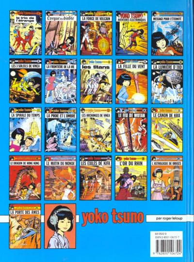 Dos yoko tsuno tome 7 - la frontière de la vie