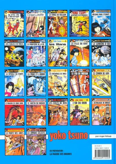 Dos yoko tsuno tome 14 - le feu de wotan