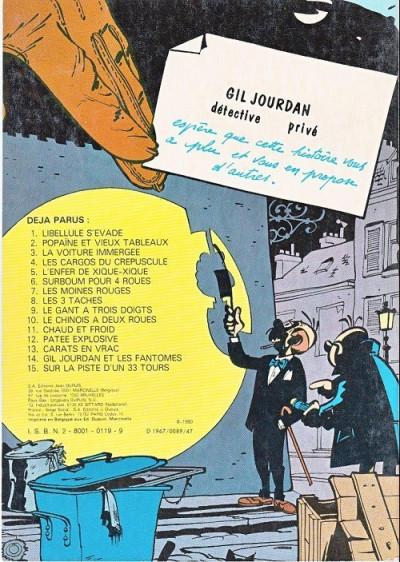 Dos Gil Jourdan tome 4 - les cargos du crépuscule