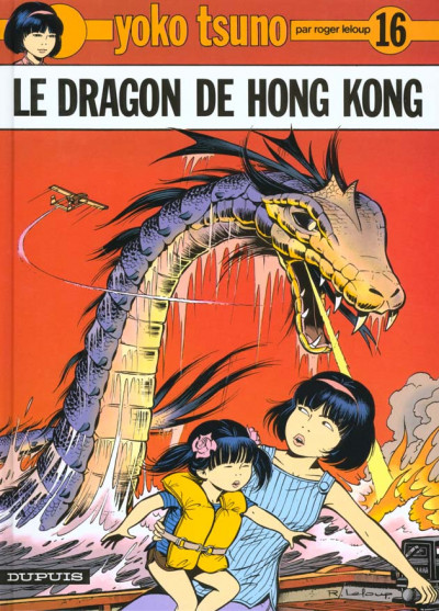 Couverture yoko tsuno tome 16 - le dragon de hong kong