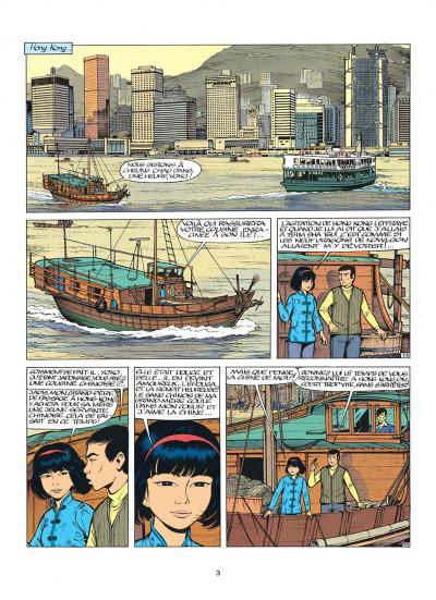 Page 3 yoko tsuno tome 16 - le dragon de hong kong