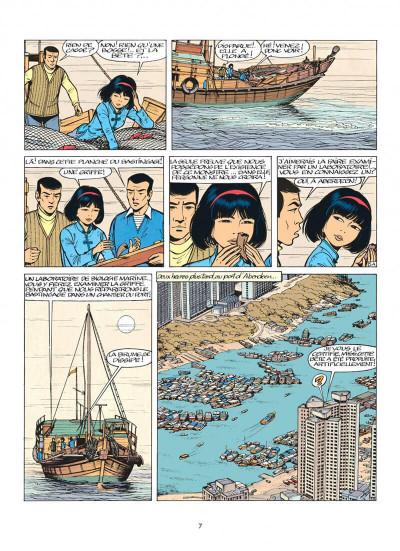 Page 7 yoko tsuno tome 16 - le dragon de hong kong