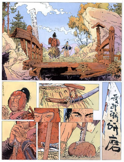 Page 4 kogaratsu tome 1 - le pont de nulle part