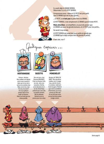 Page 2 le petit spirou tome 5 - merci qui