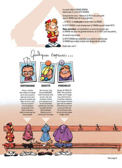 Page 2 le petit spirou tome 6 - n'oublie pas ta capuche