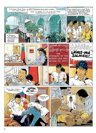 Page 5 largo winch tome 7 - forteresse de makiling