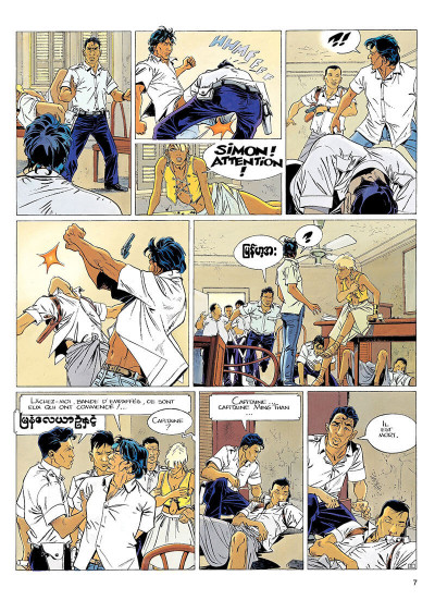 Page 6 largo winch tome 7 - forteresse de makiling