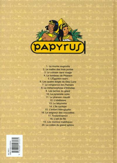 Dos papyrus tome 3 - le colosse sans visage