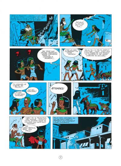 Page 7 papyrus tome 3 - le colosse sans visage