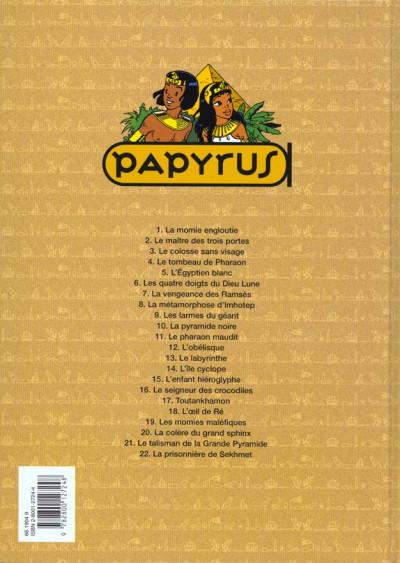 Dos papyrus tome 4 - le tombeau de pharaon