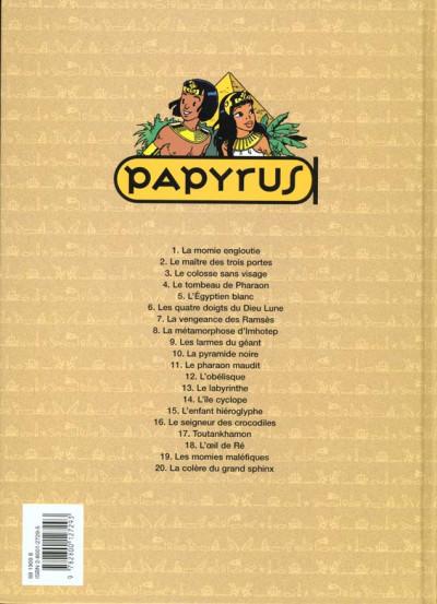 Dos papyrus tome 9 - les larmes du géant