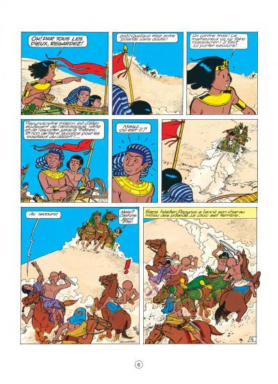 Page 6 papyrus tome 9 - les larmes du géant