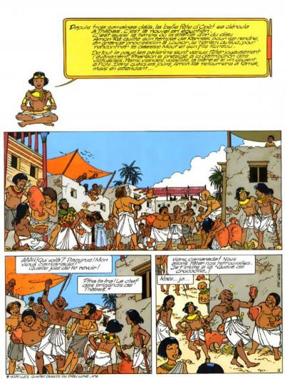 Page 3 papyrus tome 18 - l'oeil de ré
