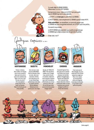 Page 2 le petit spirou tome 8 - t'as qu'à t'retenir