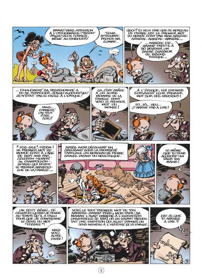 Page 5 le petit spirou tome 8 - t'as qu'à t'retenir