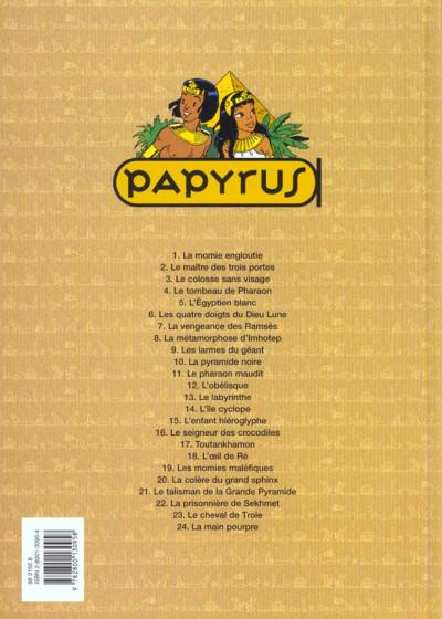 Dos papyrus tome 24 - la main pourpre