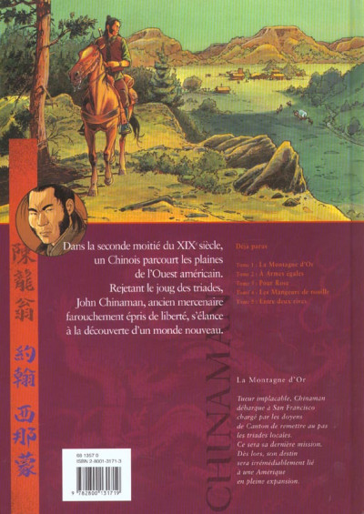 Dos chinaman tome 1 - la montagne d'or