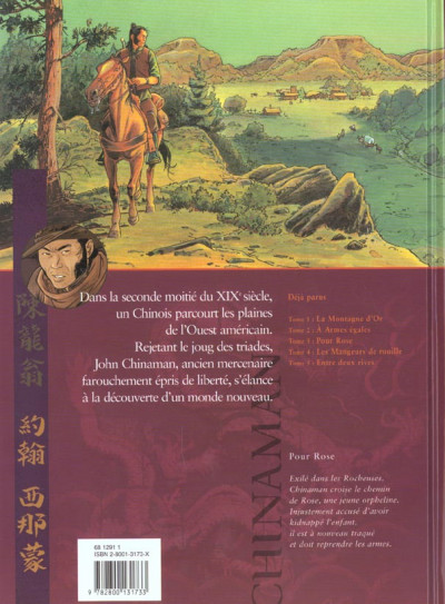 Dos chinaman tome 3 - pour rose