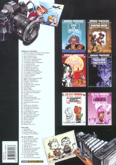 Dos spirou hors série tome 4 - fantasio et le fantôme et 4 autres aventures