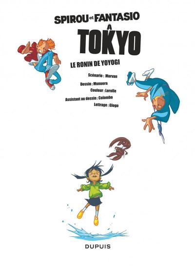 Page 1 spirou et fantasio tome 49 - spirou et fantasio à tokyo