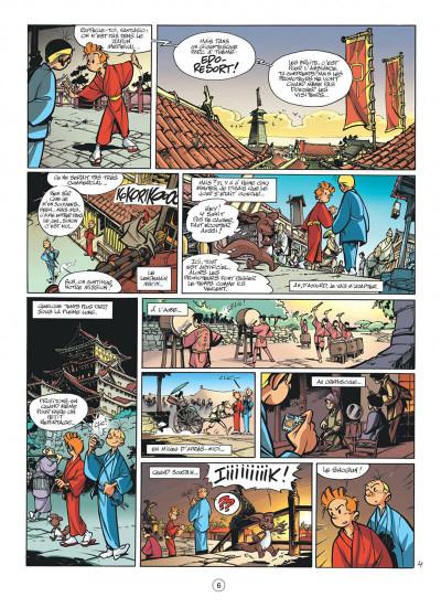 Page 6 spirou et fantasio tome 49 - spirou et fantasio à tokyo