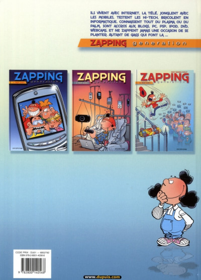Dos zapping generation tome 3 - trop fort !