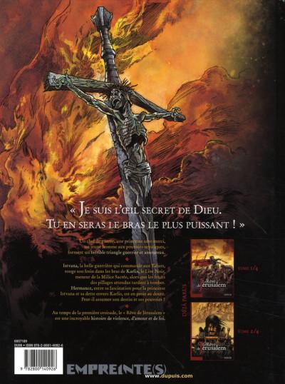 Dos le rêve de jérusalem tome 2 - l'épreuve divine