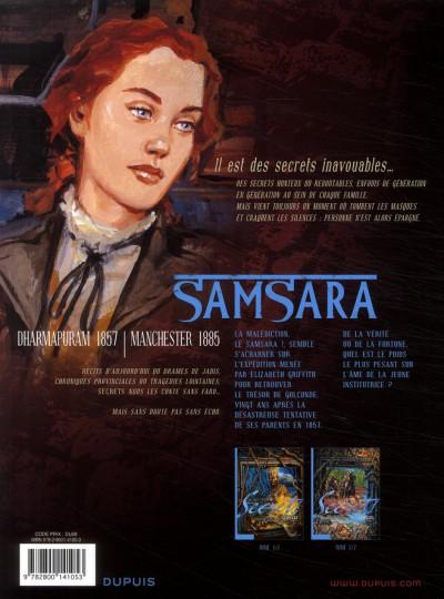 Dos secrets, samsara tome 2