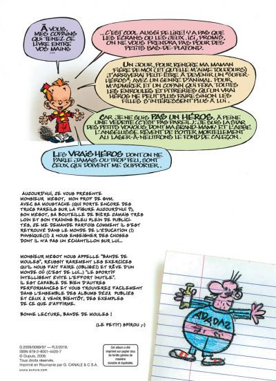 Page 2 le petit spirou - présente tome 1 - mon prof de gym
