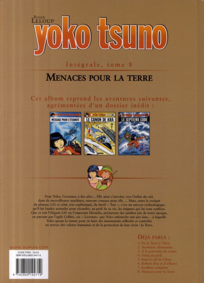 Dos yoko tsuno - intégrale tome 8 - menaces pour la terre