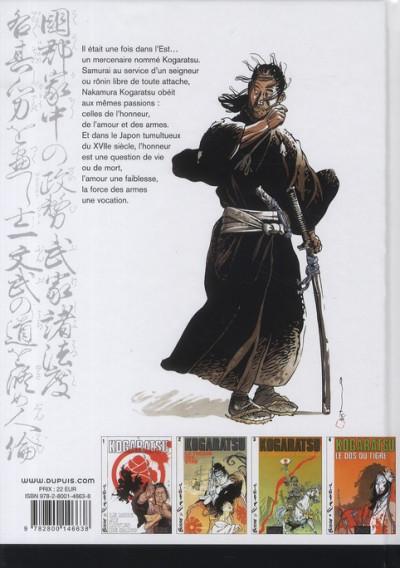 Dos kogaratsu - intégrale tome 1 - le mont au lotus de sang