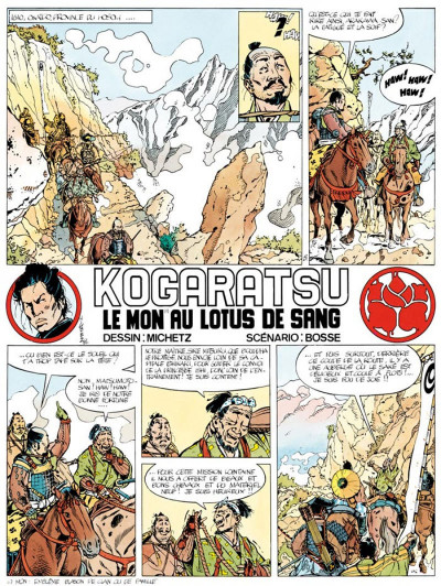 Page 5 kogaratsu - intégrale tome 1 - le mont au lotus de sang