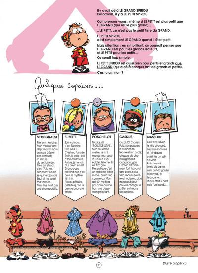 Page 2 le petit Spirou tome 15 - tiens-toi droit !
