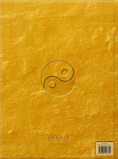 Dos Largo Winch - INTEGRALE VOL.8 - T.15 ET T.16 - les trois yeux des gardiens du Tao - la voie et la vertu