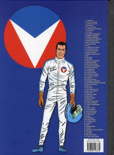 Dos Michel Vaillant tome 2 - le pilote sans visage