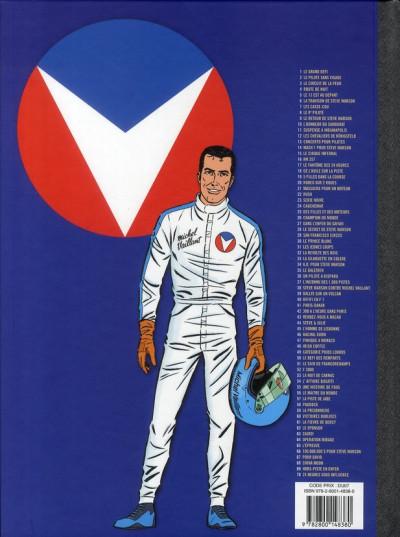 Dos Michel Vaillant tome 7 - le casse-cou