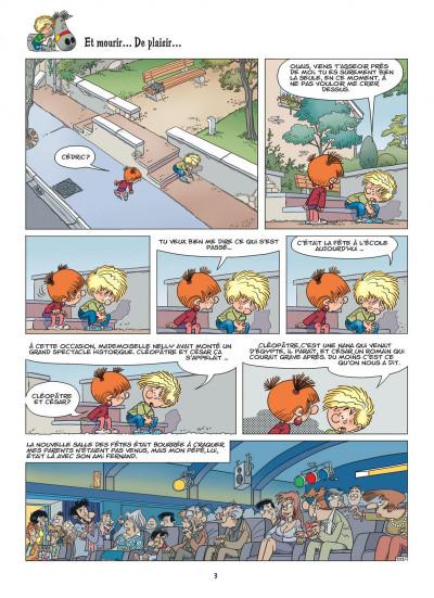 Page 3 Cédric tome 25 - qu'est-ce qu'il a ?