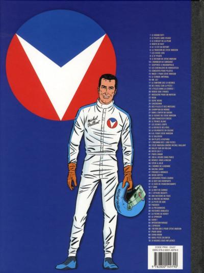Dos Michel Vaillant tome 18 - de l'huile sur la piste
