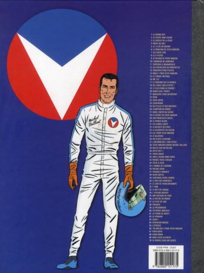 Dos Michel Vaillant tome 30 - le prince blanc