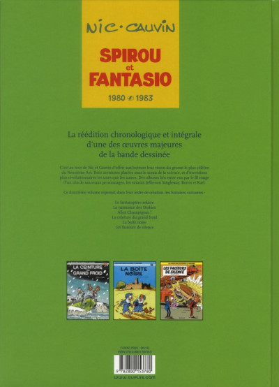 Dos Spirou et Fantasio - intégrale tome 12 - 1980-1983