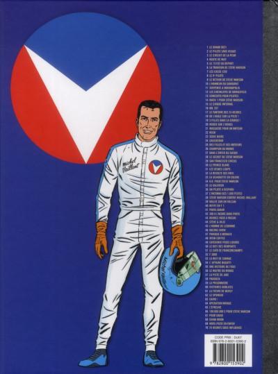 Dos Michel Vaillant tome 58 - paddock
