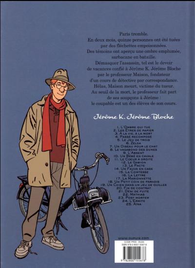 Dos Jérôme K. Jérôme Bloche T.1 - l'ombre qui tue