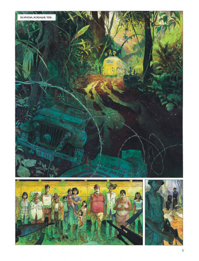Page 5 Muchacho - intégrale