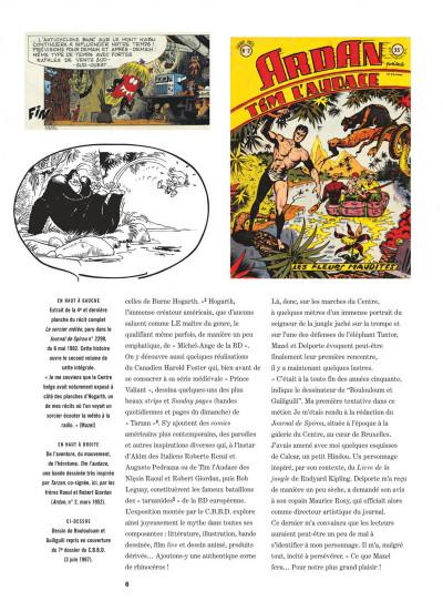 Page 6 Boulouloum et Guiliguili intégrale tome 1