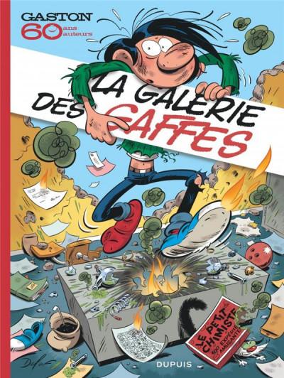 Couverture Gaston - Galerie des gaffes (édition spéciale)