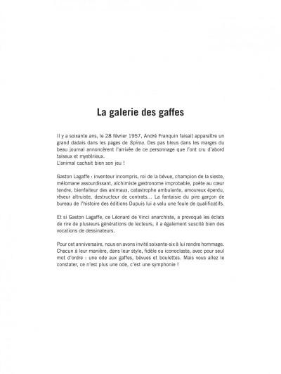 Page 2 Gaston - Galerie des gaffes (édition spéciale)