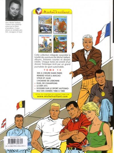 Dos Michel Vaillant - intégrale tome 14