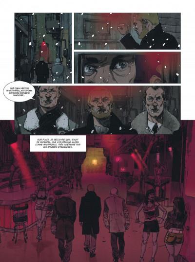 Page 8 Deux hommes en guerre tome 1 + ex-libris offert