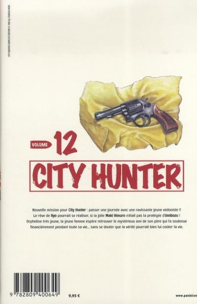 Dos city hunter tome 12